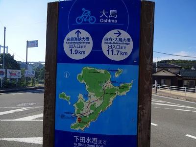 海道 (528)