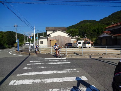 海道 (533)