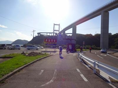海道 (546)