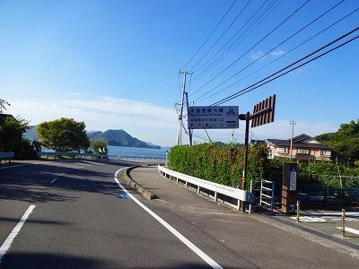 海道 (549)