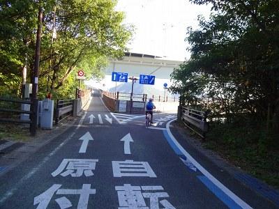 海道 (557)