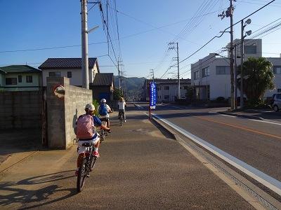 海道 (596)