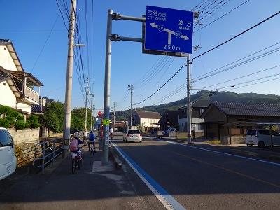海道 (597)
