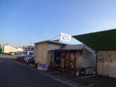 海道 (608)