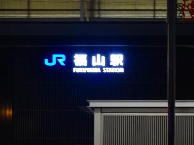 海道 (620)