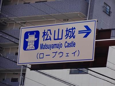 海道 (624)