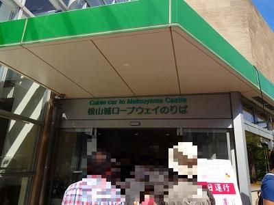 海道 (628)