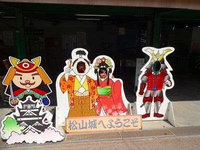 海道 (632)