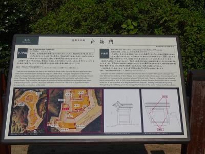 海道 (642)