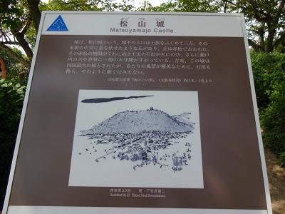 海道 (658)