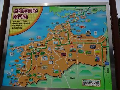 海道 (673)