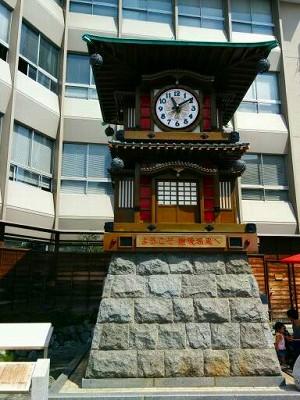海道B (2)