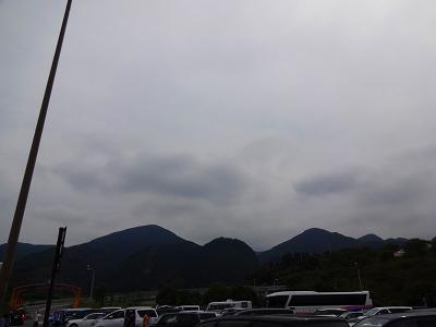 海道 (675)