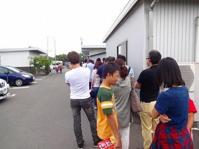 海道 (681)