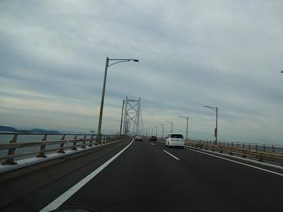 海道 (696)