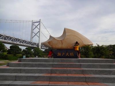 海道 (710)