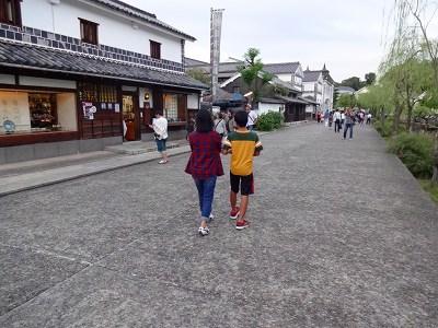 海道 (724)