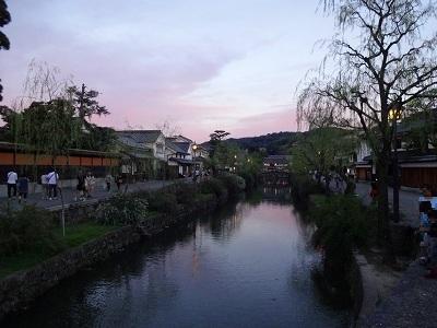 海道 (736)