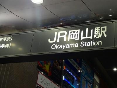海道 (750)