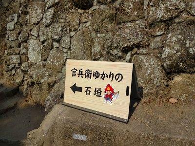 海道 (763)