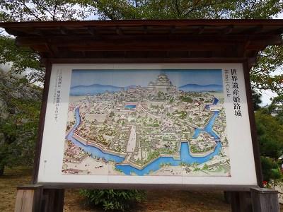 海道 (833)