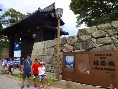 海道 (855)