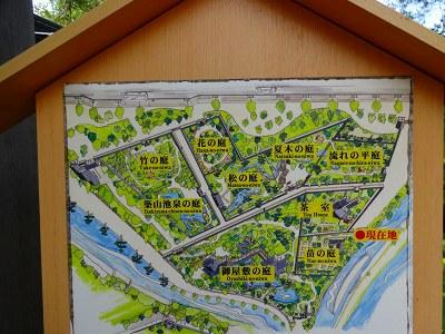 海道 (868)