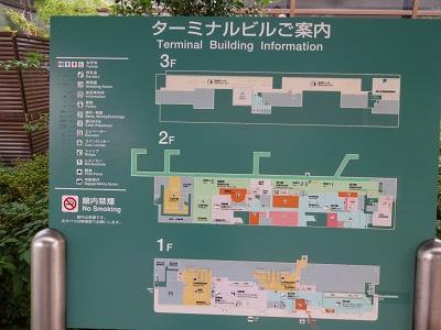 海道 (888)