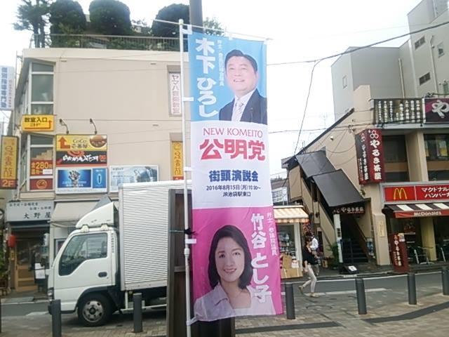 150924higashi.jpg