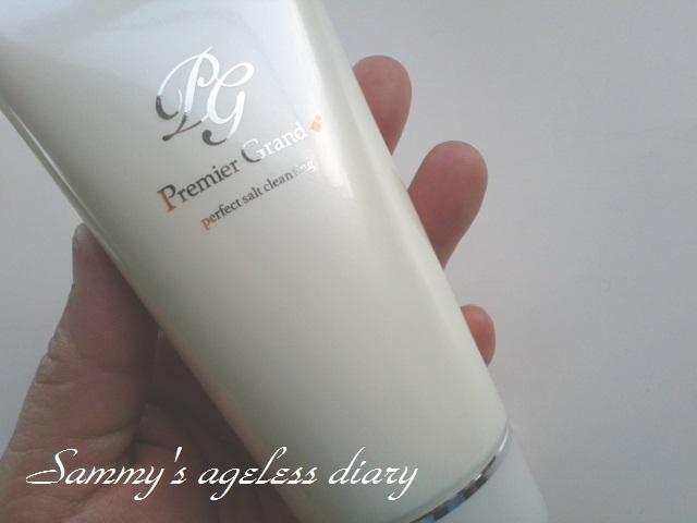 プルミエグラン 洗顔料 4