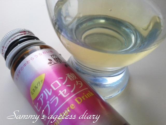 ミネルヴァ ヒアルロン酸&プラセンタ 瓶とコップ
