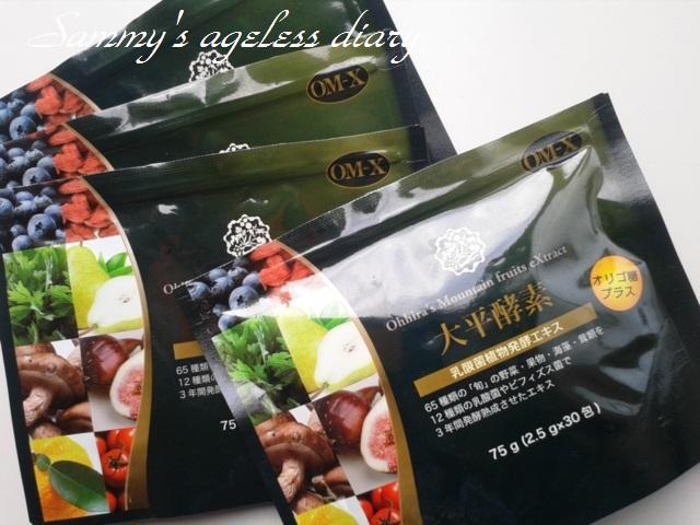 大平酵素 4袋