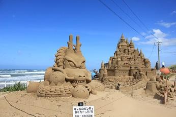 砂で作った
