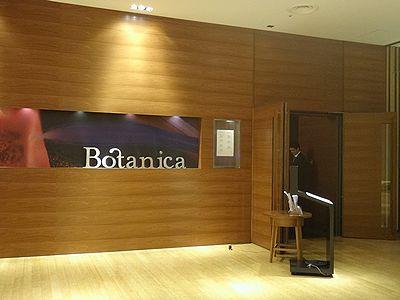 botanica201508a.jpg