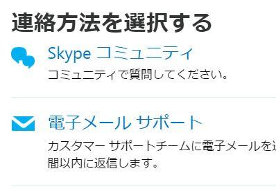 skype201508g.jpg