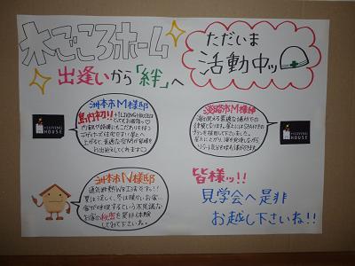 STAFF Blogのブログ