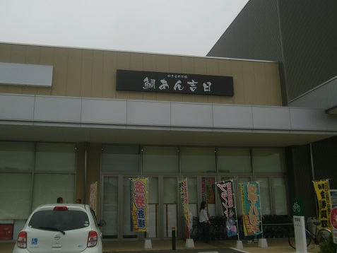 P8140070.jpg