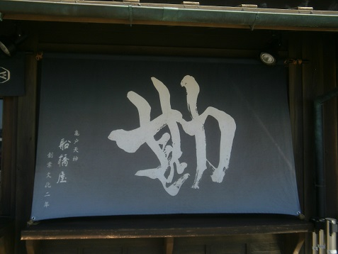 P8270140.jpg