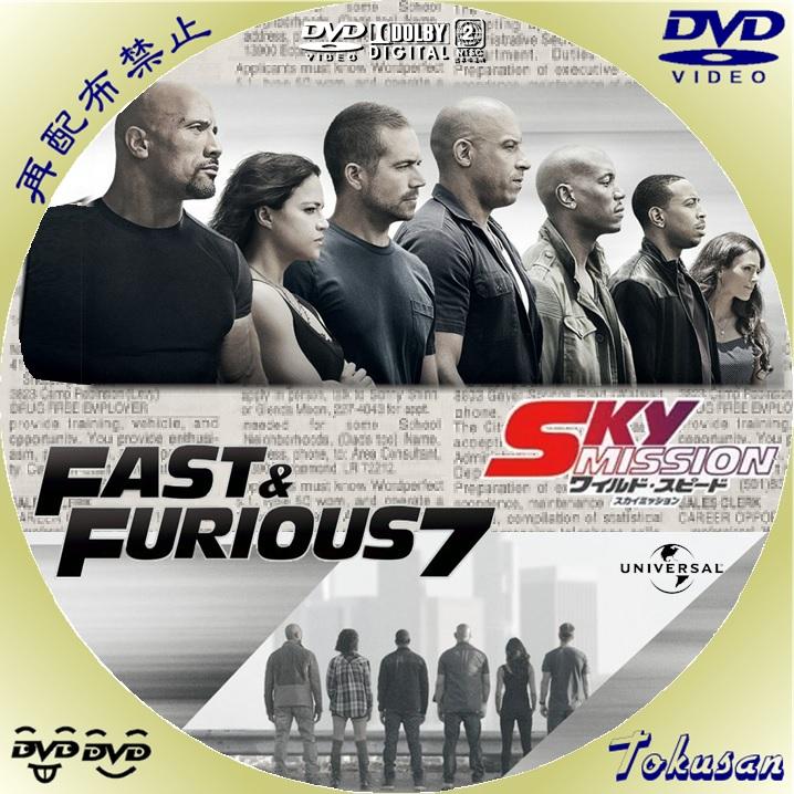 ワイルド スピード スカイ ミッション 『ワイルド・スピード SKY MISSION』どのシーンのブライアンがポール・ウォーカーではなかった?