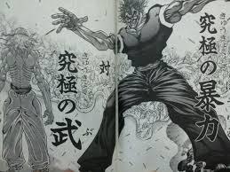 kakuyujiro.jpg