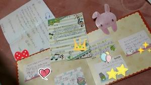 香港からのお手紙