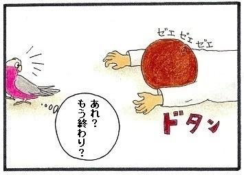 走ってダイエット4