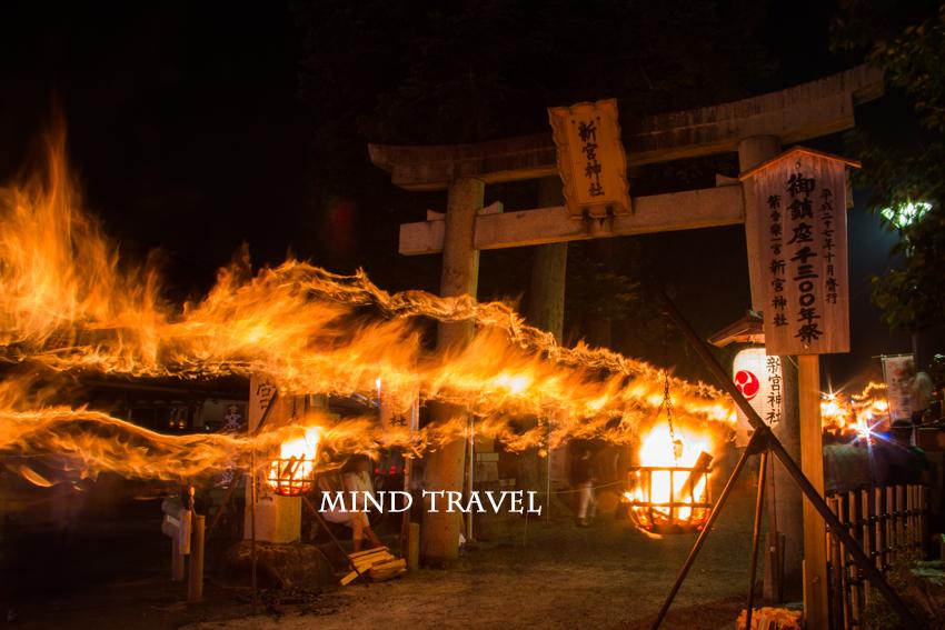 信楽 火祭