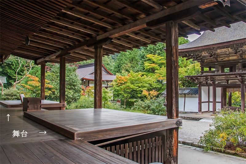 円成寺 本堂 神殿造