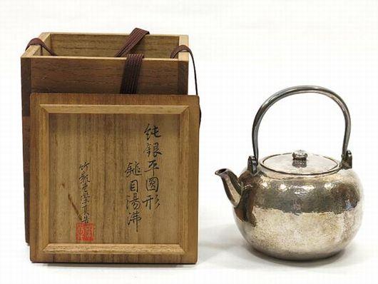 初代 竹影堂栄真造 純銀平丸形 鎚目湯沸 煎茶道具