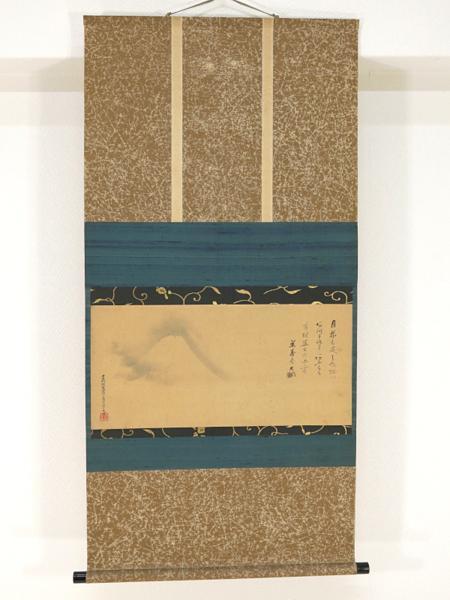大徳寺 大綱宗彦筆 富士の図
