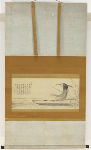 白隠禅師 達磨大師 舟上の図 肉筆
