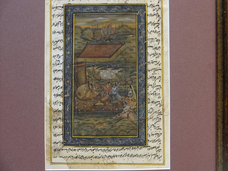 a  blog islam