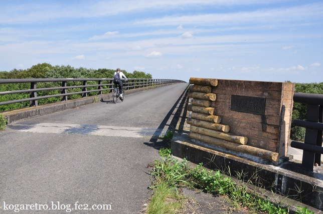 新赤麻橋4