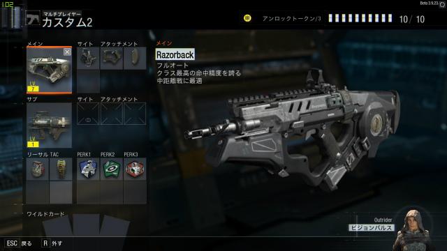 shot0000s.jpg